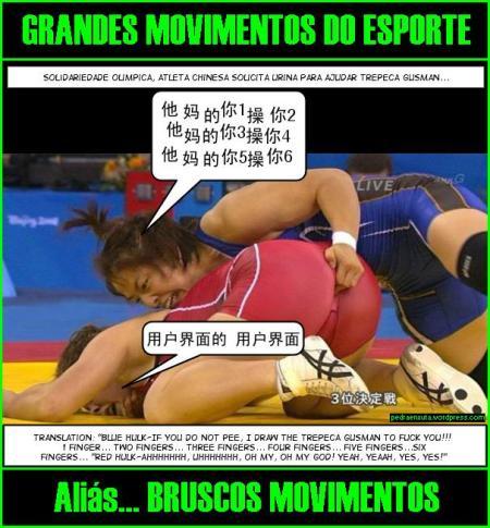 Grandes Movimentos do Esporte no Pedra Enxuta